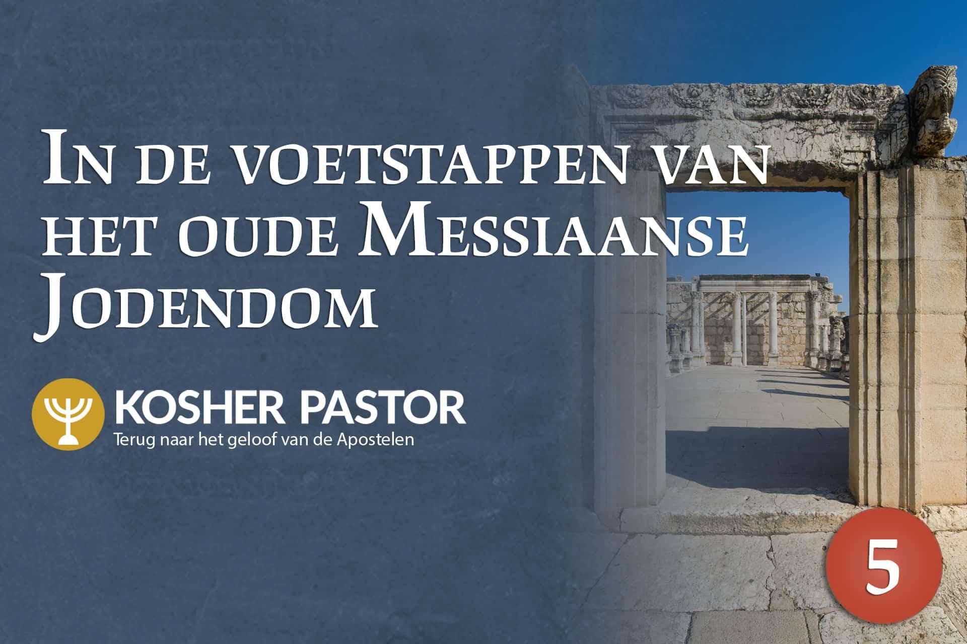 cover_kosher_pastor_DUT_module_5