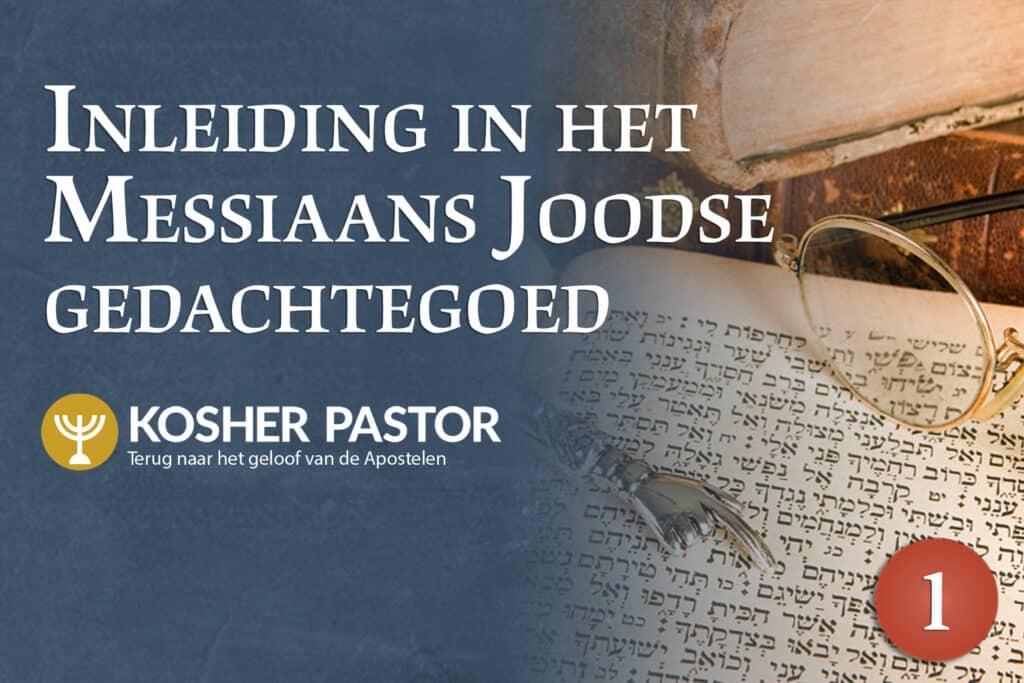 cover_kosher_pastor_DUT_module_1_new