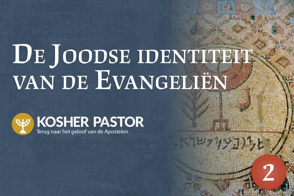 cover_kosher_pastor_DUT_module_2_new