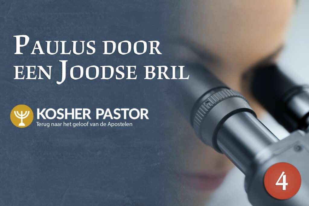 cover_kosher_pastor_DUT_module_4_new